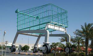 A big trolley